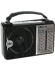 راديو جولون كلاسيكي يعمل بالكهرباء أربع موجات موديل606