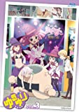 Yuru Yuri Vol.3 [Blu-ray]