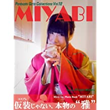 Ponbashi Girls Collections MIYABI (Japanese Edition)
