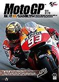 Motor Sports - 2014 Moto Gp Official DVD Round 18 Valencia Gp [Japan DVD] WVD-347