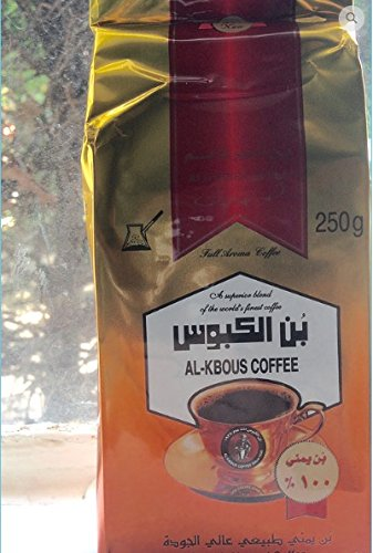 Al Kbous Coffee 250g بن الكبوس * Buy 4 get 1 FREE :)*
