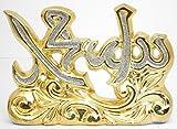 Islamic Muslim Gold Color Stand Ceramic / Favor Allah & Mohammad / Home Decorative