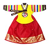 Sonjjang Baby Girl's Hanbok Skirt Yellow and Red 24 Months