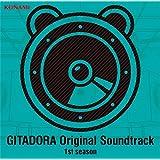 GITADORA Original Soundtrack 1st season