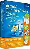 Acronis True Image Home 2012Plus