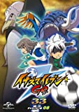 Animation - Inazuma Eleven Go 33 (Galaxy 08) [Japan DVD] GNBA-2208