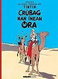 Tintin: Crbag Nan nean ra (Gaelic) (Tintin in Gaelic)