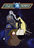 Galaxy Express 999: The Complete Series 1 by S'more Entertainment