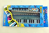 Music Themed Blue Pencil Case Love Music Stationery Set