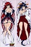 Anime High School D×D Hugs Pillow Case Manga Cosplay Long Hugging Body Pillowcase (2WT, EMW-7)