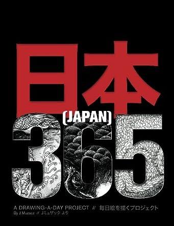 Japan 365