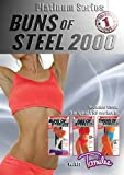 Tamilee Webb Platinum Series Buns of Steel 2000 - 3 DVD Set- Region 0 by Tamilee Webb