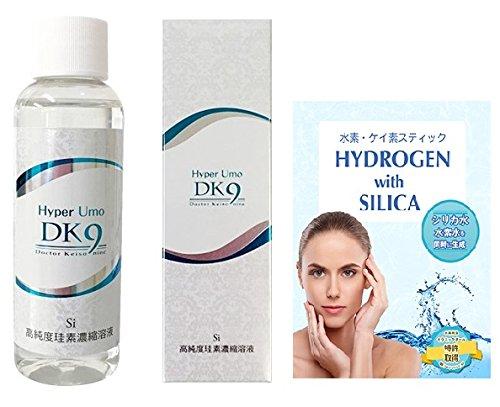 Hyper Umo DK9 120ml 高濃度珪素濃縮溶液 シリカ水 水素珪素スティック付 B06X6HKC84