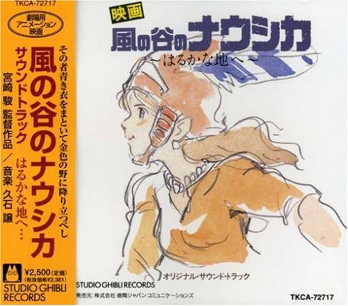 Cover of Nausicaä of the Valley of Wind Soundtrack (Toward the Far Away Land)