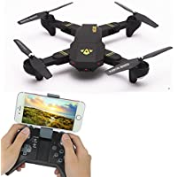 Flypro VISUO XS809HW Foldable Wifi FPV With 2MP 120° FOV Wide Angle Camera Altitude Hold G-sensor Mode RC Quadcopter RTF 2.4GHz