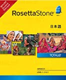 Rosetta Stone Japanese Level 1-3 Set - Student Price (PC) [Download]