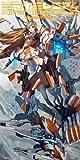 Banner Mirai Millennium: Mirai Marine Battle Ready 2.5'x5' Wall Scrolls