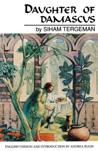 Daughter of Damascus: A Memoir (Modern Middle East Literature in Translation (Texas Sham)