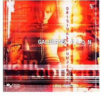 Game Music Galerians Rion Original Soundtrack Amazon Com Music
