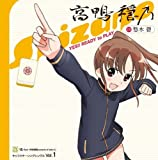 TVアニメ 咲-Saki-阿知賀編 episode of side-A キャラクターソング vol.1 YES!!READY to PLAY