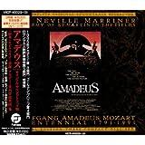 アマデウス オリジナル・サウンドトラック盤