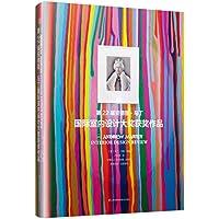 第22届安德鲁·马丁国际室内设计大奖获奖作品