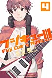 フジキュー!!! ~Fuji Cue's Music~(4)<完> (講談社コミックス)