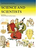 Science and Scientists, Kang Zhu, 1592650384