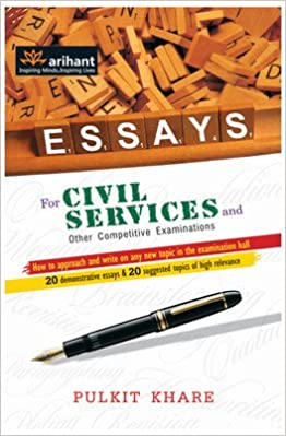 amazon in buy essays for civil services and other competitive  amazon in buy essays for civil services and other competitive examinations book online at low prices in essays for civil services and other