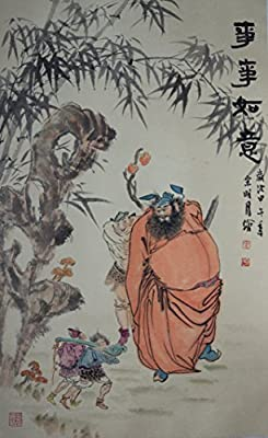 [Chinese Ink and Wash Painting]-Everything goes smoothly- 100% creativel by Master Song - 37.40 x23.23 inches