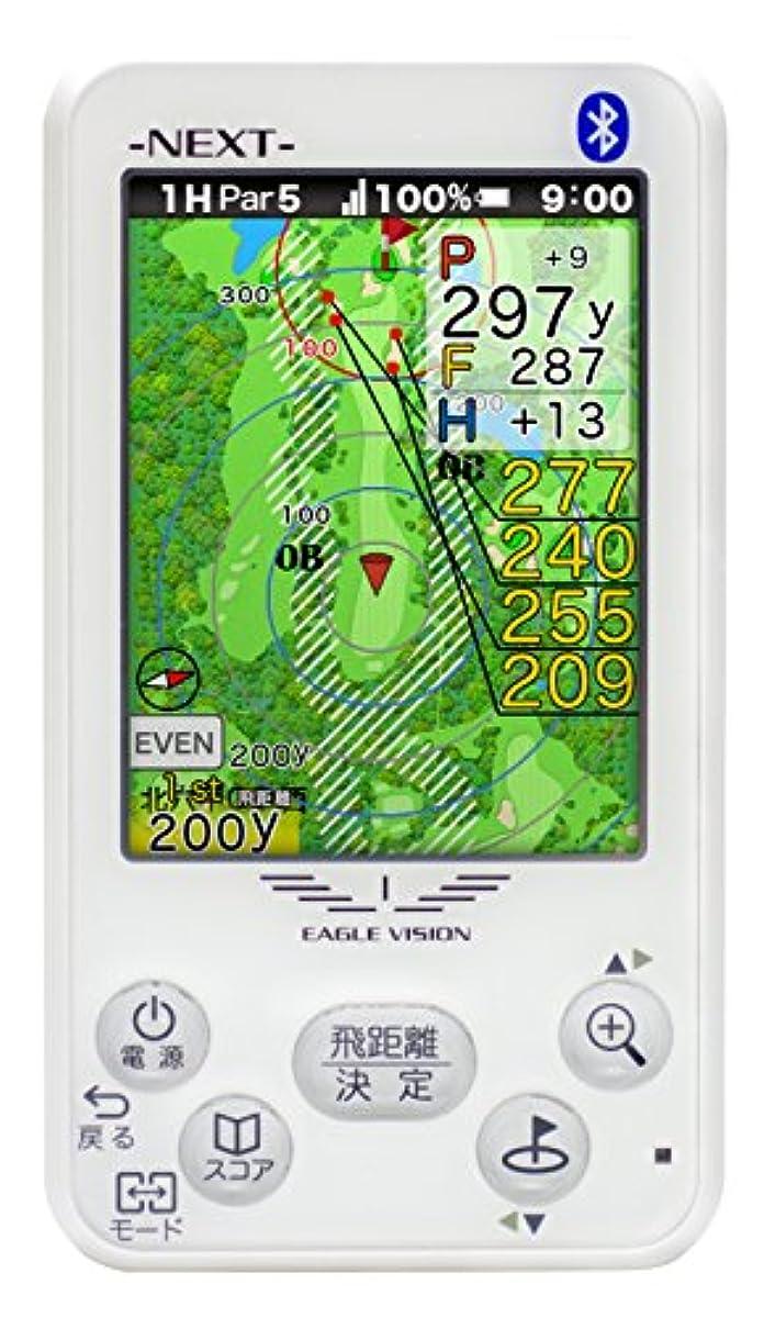 [해외] 아사히 골프 EAGLE VISION GPS NEXT 유니 EV-732 화이트