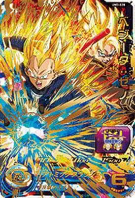 スーパードラゴンボールヒーローズUM3弾/UM3-028 ベジータ:ゼノ UR