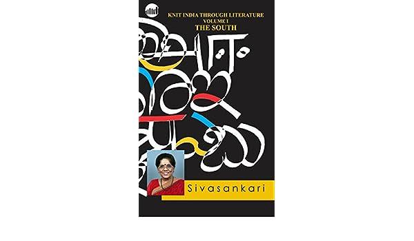 knit india through literature sivasankari biography