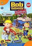 Bob, der Baumeister (Folge 24) - Wendy's Hausboot