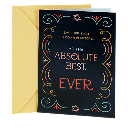 Hallmark Tree of Life Bat Mitzvah Greeting Card (Border and Lettering)