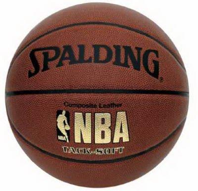 Zi/O Basketball