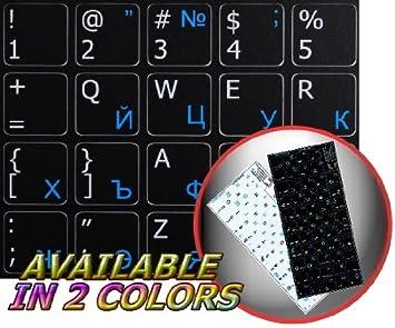 Ruso - English teclado no transparentes pegatinas fondo negro (15 x 15 tamaño): Amazon.es: Electrónica