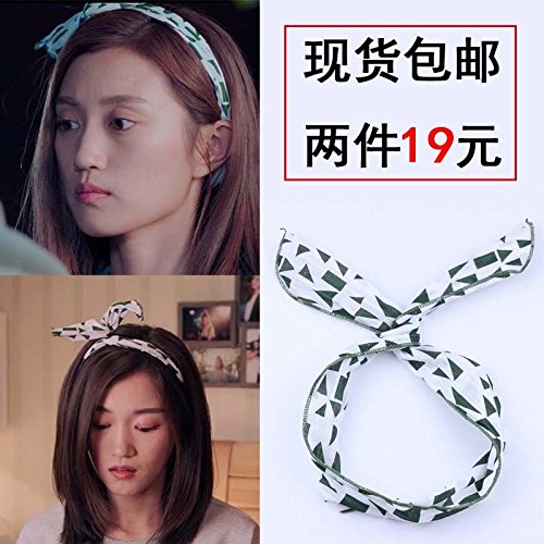 Price comparison product image Long day you're dead Hou Pei Shan Jing Mei same paragraph hair accessories hair bands Korea rabbit ears hair bands headband headdress for women girl lady