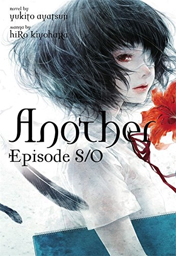 Another Episode S / 0 - light novel