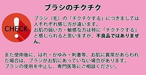志々田清心堂 筆派 アイシャドウブラシ 大
