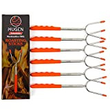 Extendable Marshmallow Roasting Sticks LARGEST 6 Pack Set. Telescope from 3.75
