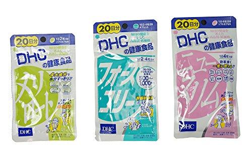DHC 20 Days 1.41 oz -Melilot + Days 2.11 oz -Force Collie + Days 2.82 oz -New Slim by DHC