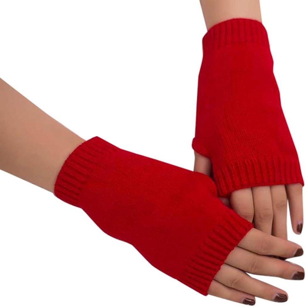 Gants Femme Kolylong Gants en Laine tricot/ée Filles Mesdames Main Poignet Warmer Hiver chaude Mitaines Mitten Christmas