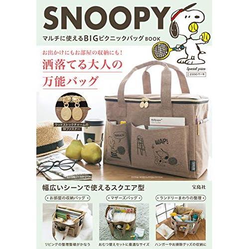 SNOOPY マルチに使える BIG ピクニックバッグ BOOK 画像