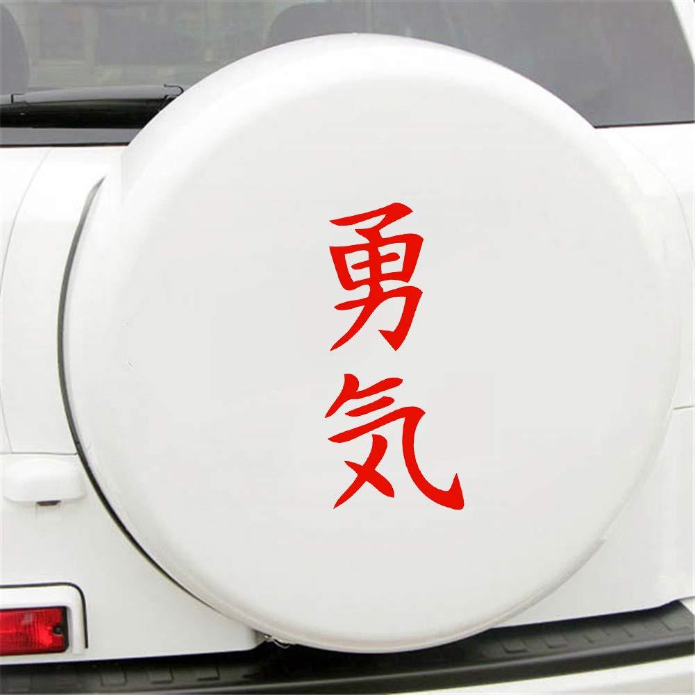 VelvxKl Autoadesivo dellautomobile Coraggio Giapponese Lettere Camion Corpo Finestra Riflettente Decalcomanie Resistente allAcqua Decor Black