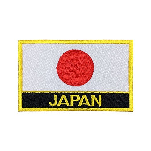 (Japan Flag Patch/Asian Sew-On Morale Tactical Travel Patches by Backwoods Barnaby (Japanese Iron-On w/Words, 2