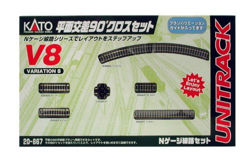 Kato USA Model Train Products V8 UNITRACK 90-Degree Crossing Track Set