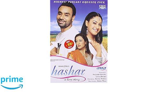 download punjabi movie hashar dvdrip download