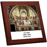 ラファエロ・サンティ『 アテナイの学堂 』の木枠付きフォトタイル(世界の名画シリーズ)