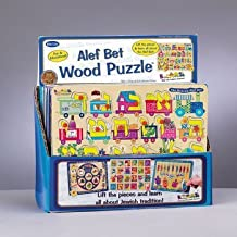 Rite Lite TY-PUZ-ALEF 22 Piece Wood Alef-Bet Puzzle- Pack of 6